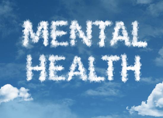 כיתוב בריאות הנפש באנגלית על רקע שמיים